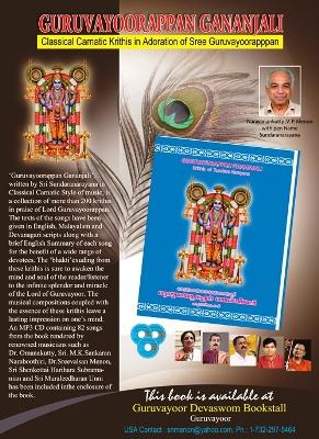 The Music of Sundara Narayana